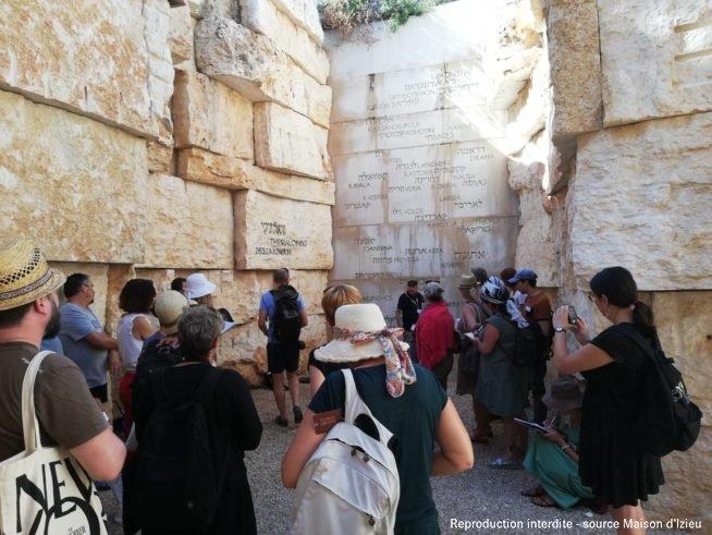 Séminaire à Yad Vashem © Maison d'Izieu